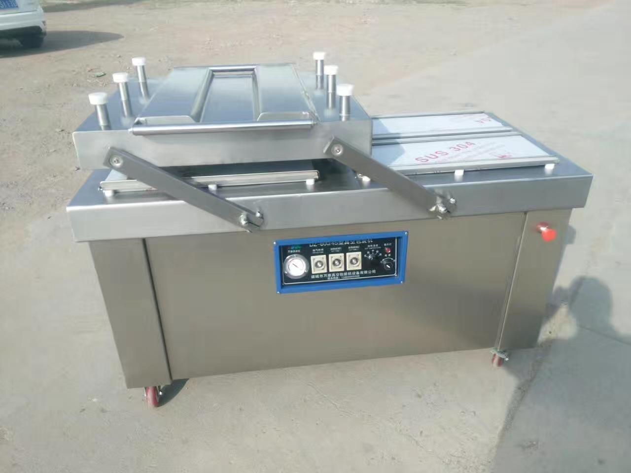 zhenkong包装机(双室DZ600/2S)