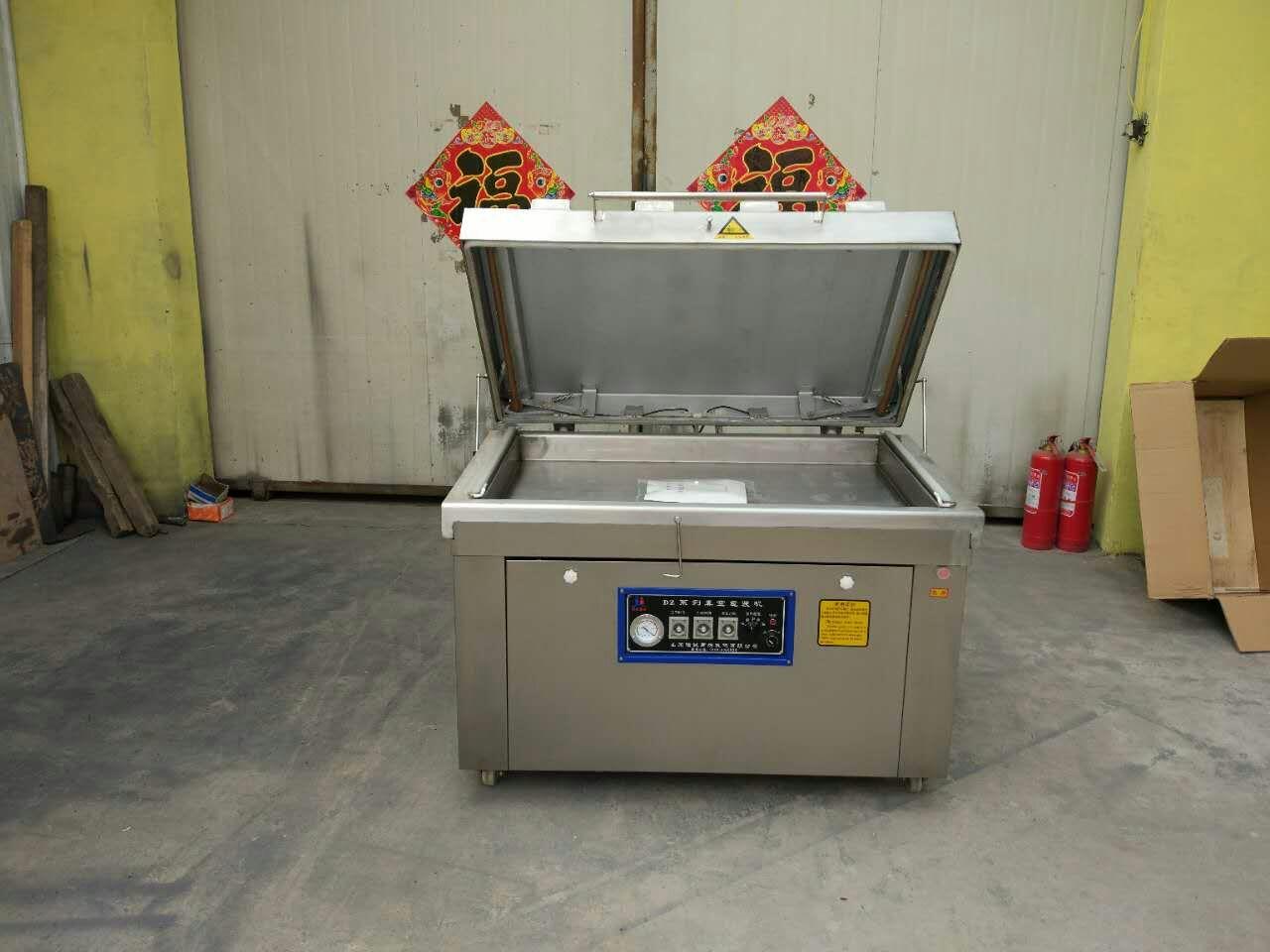 牛羊真空包zhuang机单室(DZ700/2L)