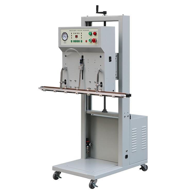 外抽真空包装机(chui直VS-800L)