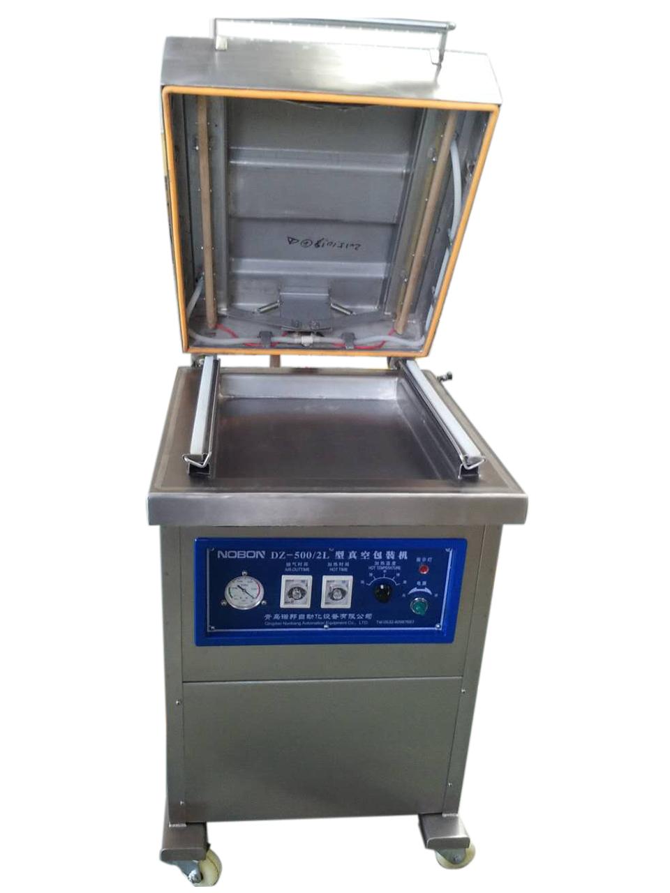 大米真空包zhuang机单室(DZ600/2L)